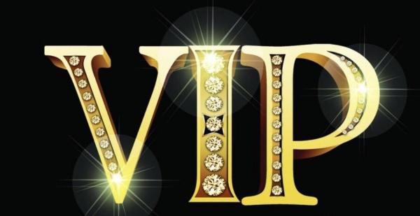 Новая программа: VIP- ЧИЛИ